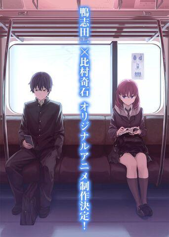 File:AnimeVisualJustBecause.jpg