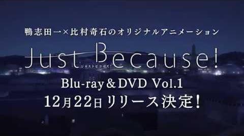 Just Because! Blu-ray&DVD Vol.1 CM