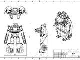 Eldrith Tech P-108