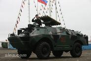 BRDM-2 ATGM 4