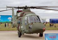 Kamov Ka-60 5