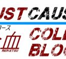 Just Cause: Cold Blood