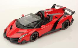 Lamborghini Veneno (front corner)