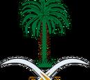 Karthstan Police Department