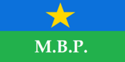 Militia of the Volosian Republic Flag