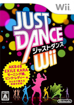 Just Dance Wii Coverart