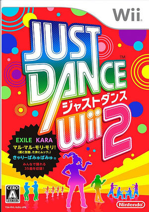 423px-Just Dance Wii 2