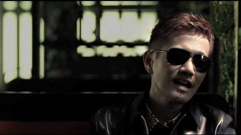 EXILE - Flower Song (Official)