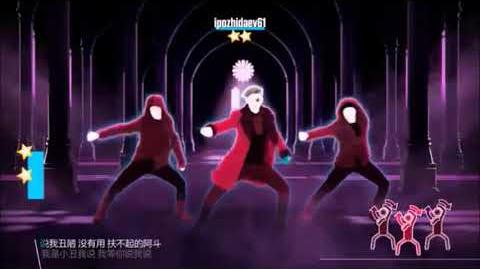 Just Dance Lord Of Siths- Chick Lasagna (Alternate) - Official Track Gameplay -BE-