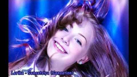 JESC 2012 Russia Lerika - Sensatsiya (FINAL VERSION - RUSSIAN + ENGLISH)