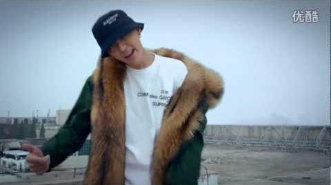 1280×720p Wu Yi Fan Kris-Bad Girl MV Full