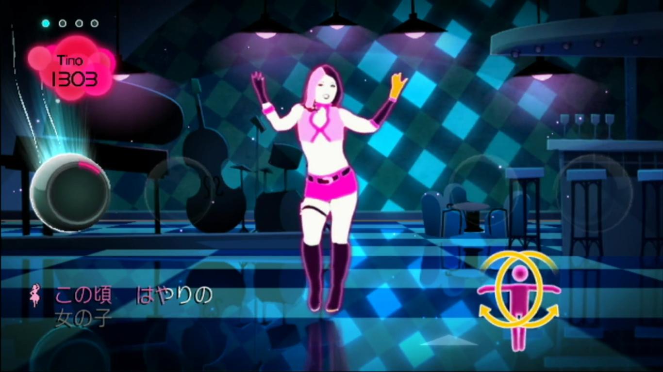 Cutie Honey Wiki Just Dance Fandom