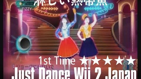 Samishii Nettaigyo Just Dance Wii 2 Japan First Run 5 Stars
