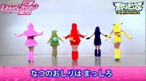 ももいろクローバーZ/みてみて☆こっちっち ふりつけビデオ(MOMOIRO CLOVER Z/MITEMITE COCCHICCHI)