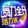 Just Dance Now (Versión China)