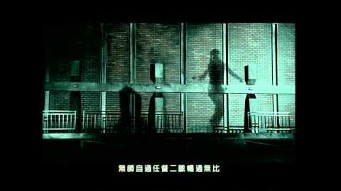 Avex官方 羅志祥 精舞門 (MV完整版)