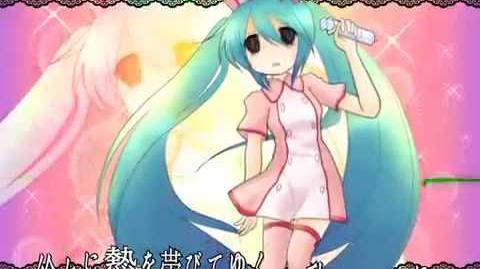 【Miku Hatsune PV】 Love Ward 【VOCALOID Original Song】
