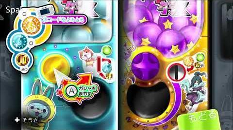 Yo-kai Watch Dance Just Dance SE Avatar Machine