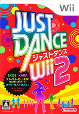 JustDanceWii2Cover