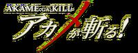 Akame ga Kill! Logo