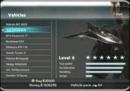 PDA vehicle list (JC2)