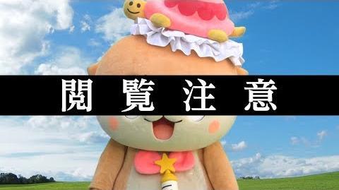 【ジャストコーズ4×ちぃたん☆特別動画】総集編:欲張りセット