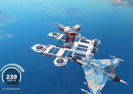 Drone Depot