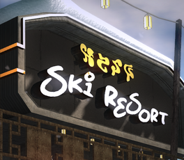 Gunung Hotel Ski Resort (logo)