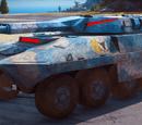 Imperator Bavarium Tank