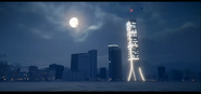 JC4 city at night