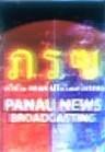 PanauNews