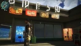 Panauan cuisine (vending machines and advertisements)