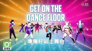 【舞力全开2017 - Just Dance 2017】pc、ps4新游宣传CG