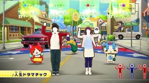 【TVCM】『 妖怪ウォッチダンス JUST DANCE® スペシャルバージョン』TVCM2