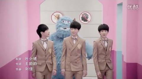 【TFBOYS】青春修炼手册 Manual of Youth - Music Video