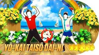 Yō-kai Taisō Dai-Ni - Yo-kai Watch Dance Just Dance Special Edition