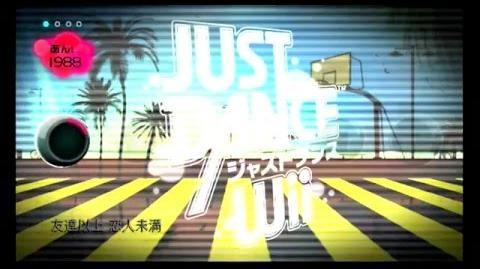 Just Dance Wii Japan (ジャストダンスWii) - Song Mix (Medley)