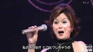 Yoko Maekawa - Cute Honey