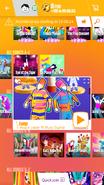 Jumpmala jdnow menu phone 2017