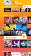 Mimimialt jdnow menu phone 2017