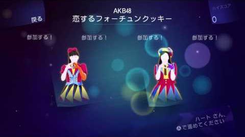 Just Dance WiiU JP Koi Suru Fortune Cookie 恋するフォーチュンクッキー