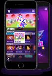 Phone b748C69