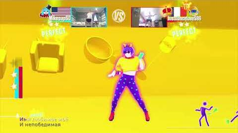 Just Dance 2016 Imya 505 WVC 5 Stars wii u Read The Description