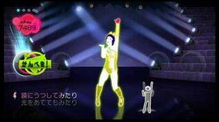 UFO - Just Dance Wii