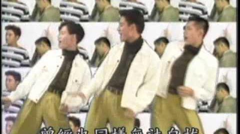 """草蜢 """"最熱傳奇""""精選 失戀陣線聯盟 HQ 完整版MV"""