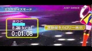 Just Dance Wii U (Japan) TV Commercial (Full)
