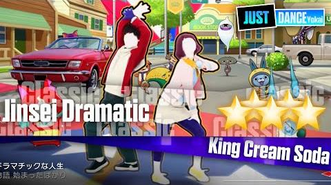 Jinsei Dramatic - King Cream Soda Just Dance Yokai Watch