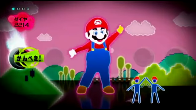 Just Mario | Just Dance Wiki | FANDOM powered by Wikia