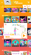 Badliar jdnow menu phone 2017