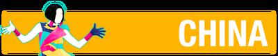 Jdchina box logo